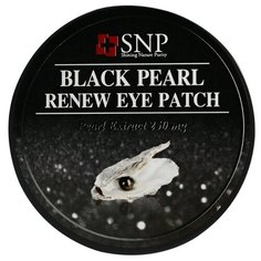SNP Патчи с экстрактом черного жемчуга Black Pearl Renew Eye Patch (60 шт.)