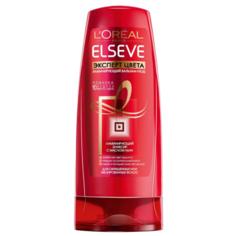 Elseve бальзам-уход Эксперт цвета Ламинирующий для окрашенных или мелированных волос, 400 мл
