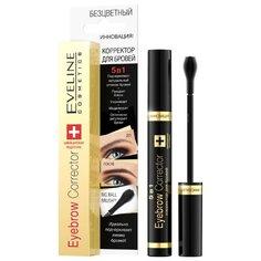 Eveline Cosmetics корректор для стилизации бровей 5в1 Eyebrow Corrector бесцветный