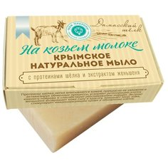 Мыло кусковое Дом Природы Дамасский шелк на козьем молоке, 100 г