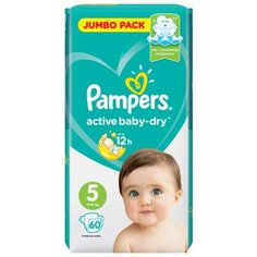Pampers подгузники Active Baby-Dry 5 (11-16 кг) 60 шт.