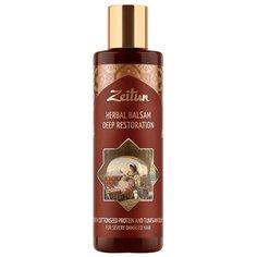 Zeitun бальзам Herbal Deep Restoration для поврежденных волос c протеинами хлопка и оливой, 200 мл Зейтун