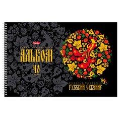 Альбом для рисования Hatber Русский сувенир 29.7 х 21 см (A4), 100 г/м², 40 л.