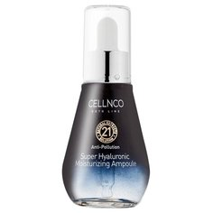 CELLNCO BOTO LINE Super Hyaluronic Moisturizing Ampoule Сыворотка для лица, 50 мл
