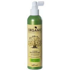 Bielita Professional Organic Hair Care Спрей фитокератин для волос, 250 мл