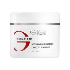 Gigi Очищающие влажные диски Derma Clear Deep Cleansing Liquid Pads, 60 шт.