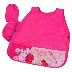 BG фартук-накидка с нарукавниками Pink dream (ФНТ_пэ 4441) розовый BG®