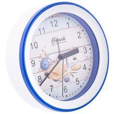 Часы настольные Русские подарки 60640-60641 белый/синий/ракушки