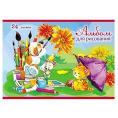 Альбом для рисования Проф-Пресс Плюшевые художники 24-9045 29.7 х 21 см (A4), 100 г/м², 24 л. зеленый/голубой/фиолетовый