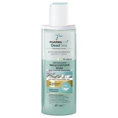 Витэкс Pharmacos Dead Sea Мицеллярная вода двухфазная для снятия макияжа, 150 мл Viteks