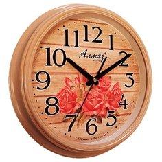 Часы настенные кварцевые Алмаз A64 бежевый