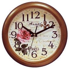Часы настенные кварцевые Алмаз H65 бронзовый/бежевый