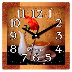 Часы настенные кварцевые Алмаз K16/K29 коричневый / черный