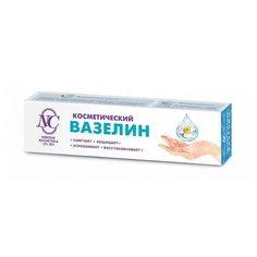 Крем для рук Невская Косметика Вазелин косметический 40 мл