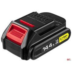 Аккумуляторный блок ЗУБР АКБ-14.4-Ли 15М2 14.4 В 1.5 А·ч