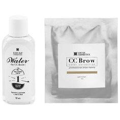 CC Brow Набор Хна для бровей в саше, 5 гр. + вода для разведения хны, 50 мл light brown