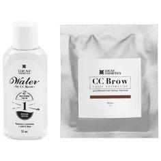 CC Brow Набор Хна для бровей в саше, 5 гр. + вода для разведения хны, 50 мл brown