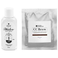 CC Brow Набор Хна для бровей в саше, 5 гр. + вода для разведения хны, 50 мл dark brown