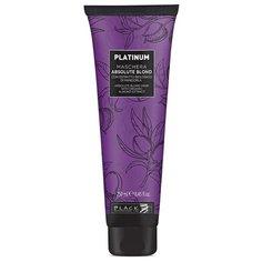 Black professional line Platinum Absolute Blond Маска для осветленных волос, 250 мл