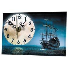 Часы настольные Идеал Лунная дорожка синий Ideal