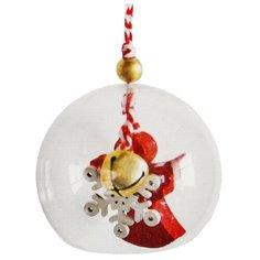 Школа талантов Набор для творчества Создай елочное украшение Ангел с бубенчиком в шаре (4304486)