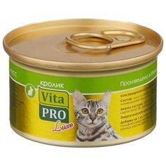 Корм для кошек Vita PRO 1 шт. Мяcной мусс Luxe для кошек, кролик 0.085 кг