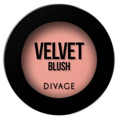 DIVAGE Матовые румяна Velvet 8701
