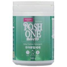 Стиральный порошок Posh One Ecobaby 0.5 кг пластиковый контейнер