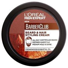 LOreal Paris Крем-стайлинг для бороды Barber Club с маслом кедрового дерева, 75 мл