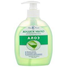 Жидкое мыло Невская Косметика Алоэ для рук и тела, 300 мл