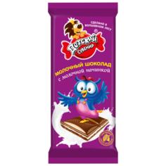 Шоколад Детский сувенир молочный с молочной начинкой, 25%, 85 г