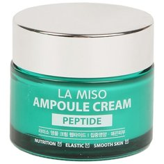 La Miso Ampoule Cream Peptide Крем для лица с пептидами, 50 г