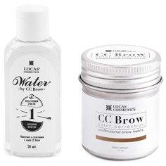 CC Brow Набор Хна для бровей в баночке, 10 гр. + вода для разведения хны, 50 мл grey brown