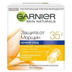 Крем Garnier Защита от морщин 35+ ночной уход 50 мл