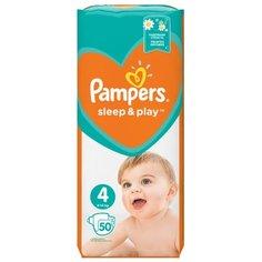 Pampers подгузники Sleep&Play 4 (9-14 кг) 50 шт.