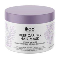 Ikoo Deep Caring Hair Mask Маска для волос Детокс и баланс, 200 мл