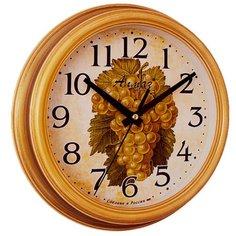 Часы настенные кварцевые Алмаз C34 светло-коричневый