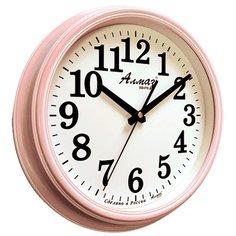 Часы настенные кварцевые Алмаз A79-A85 розовый/белый