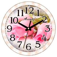 Часы настенные кварцевые Алмаз B20 розовый
