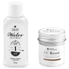 CC Brow Набор Хна для бровей в баночке, 5 гр. + вода для разведения хны, 50 мл grey brown
