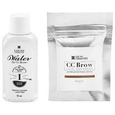 CC Brow Набор Хна для бровей в саше, 10 гр. + вода для разведения хны, 50 мл grey brown