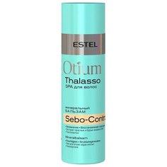 ESTEL бальзам для волос Otium Thalasso SPA минеральный Sebo-control, 200 мл