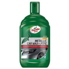 Воск для автомобиля TURTLE WAX полироль Металлик с полимером ПТФЭ 0.5 л