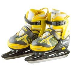 Детские прогулочные коньки ATEMI AKSK-17.02 Ice Boy для мальчиков, белый/желтый/серый р. 34-37