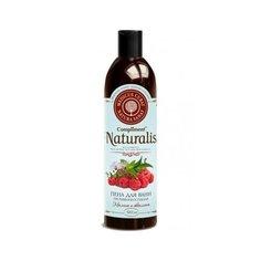 Compliment Naturalis пена для ванн Противопростудная Малина и эвкалиптл 500 мл