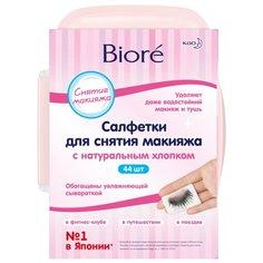 Biore салфетки для снятия макияжа, 44 шт.