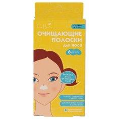 Cettua очищающие полоски для носа, 20.6 г, 6 шт.