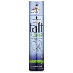 Taft Лак для волос 7 Дней Сверхсильная фиксация, сильная фиксация, 225 мл