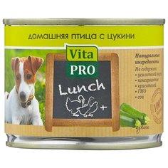 Корм для собак Vita PRO (0.2 кг) 1 шт. Мясные рецепты Lunch для собак, домашняя птица с цукини