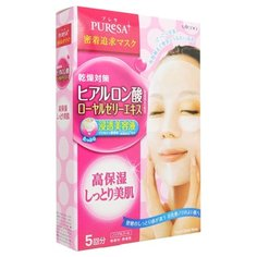 Utena листовая маска Puresa с гиалуроновой кислотой и маточным молочком, 15 мл, 5 шт.